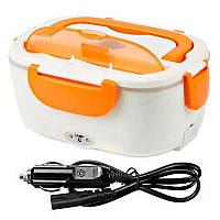 Электрический ланч бокс с подогревом от прикуривателя Electric Lunch Box 1.05 л Оранжевый
