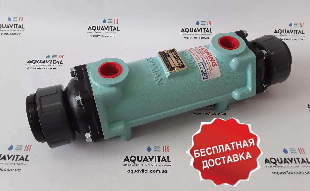 Теплообменник трубчатый Bowman 100 кВт FC100–5114–2C / Cupro Nickel
