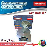 Весы кухонные электронные 5 кг./1 гр. Technics (70-697)