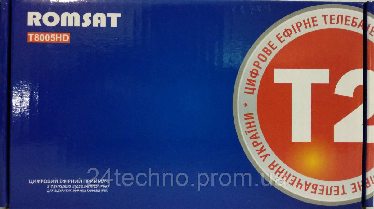 Тюнер Т2 приставка Romsat T8005HD ГОД ГАРАНТИЯ
