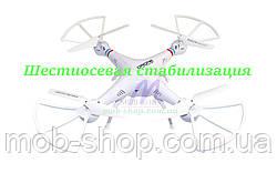 Квадрокоптер 1million + пульт управления (летающий коптер дрон игрушка)