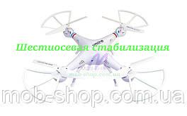 Квадрокоптер дрон 1million + пульт управления 0970816242