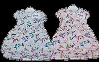 """Детское трикотажное платье """"Единорожки"""" короткий рукав, 92 см Серый"""