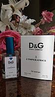 Женский парфюм Dolce & Gabbana L'Imperatrice №3 (дольче габбана императрица)  тестер 50 ml Diamond (реплика)