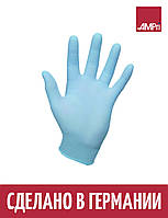 Перчатки нитриловые PURACOMFORT BLUE Ampri 100 шт голубые