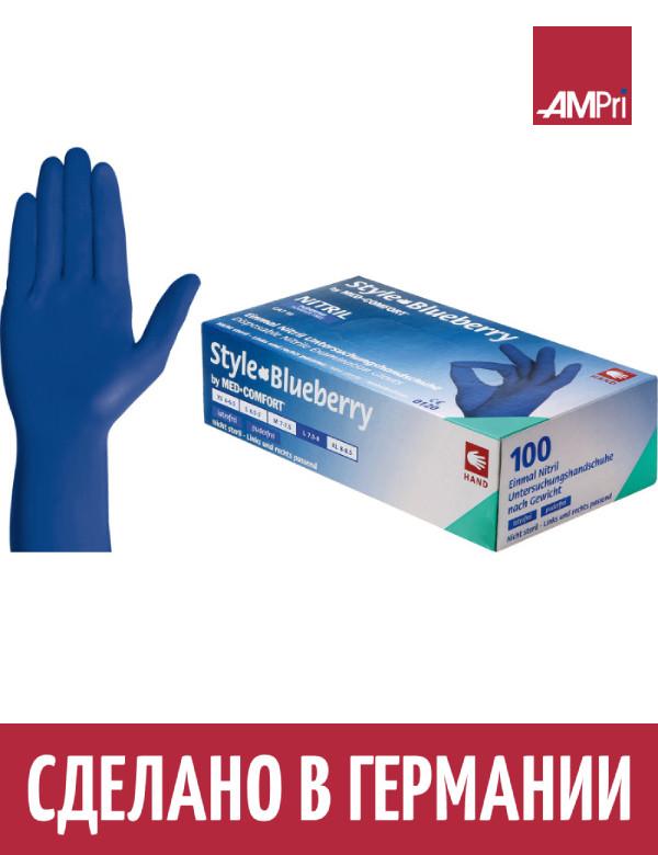 Перчатки нитриловые STYLE BLUEBERRY Ampri 10 УП 1000 шт темно-синие