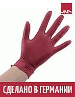Перчатки нитриловые STYLE GRAPE Ampri 100 шт бордовые