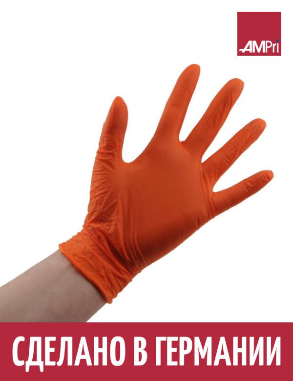 Рукавички нітрилові STYLE ORANGE Ampri 10 УП 100 шт помаранчеві