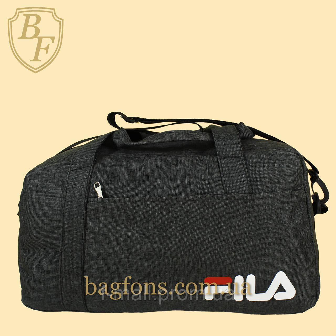 Дорожная спортивная сумка  FILA -25л.