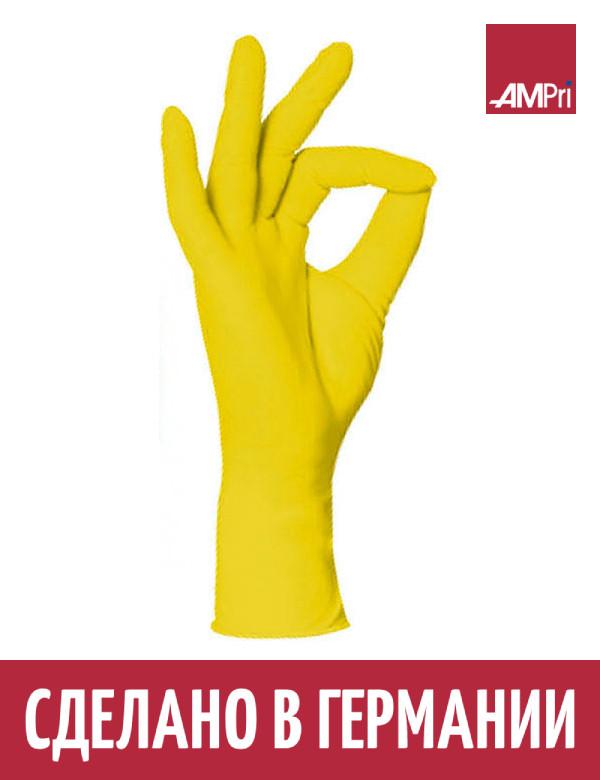 Перчатки нитриловые STYLE LEMON Ampri 100 шт желтые