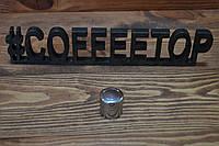 Кнопка хромированная FAEMA E91