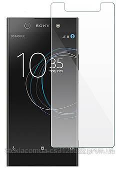 Защитное стекло 2,5D Sony Xperia XA1 ultra 2017