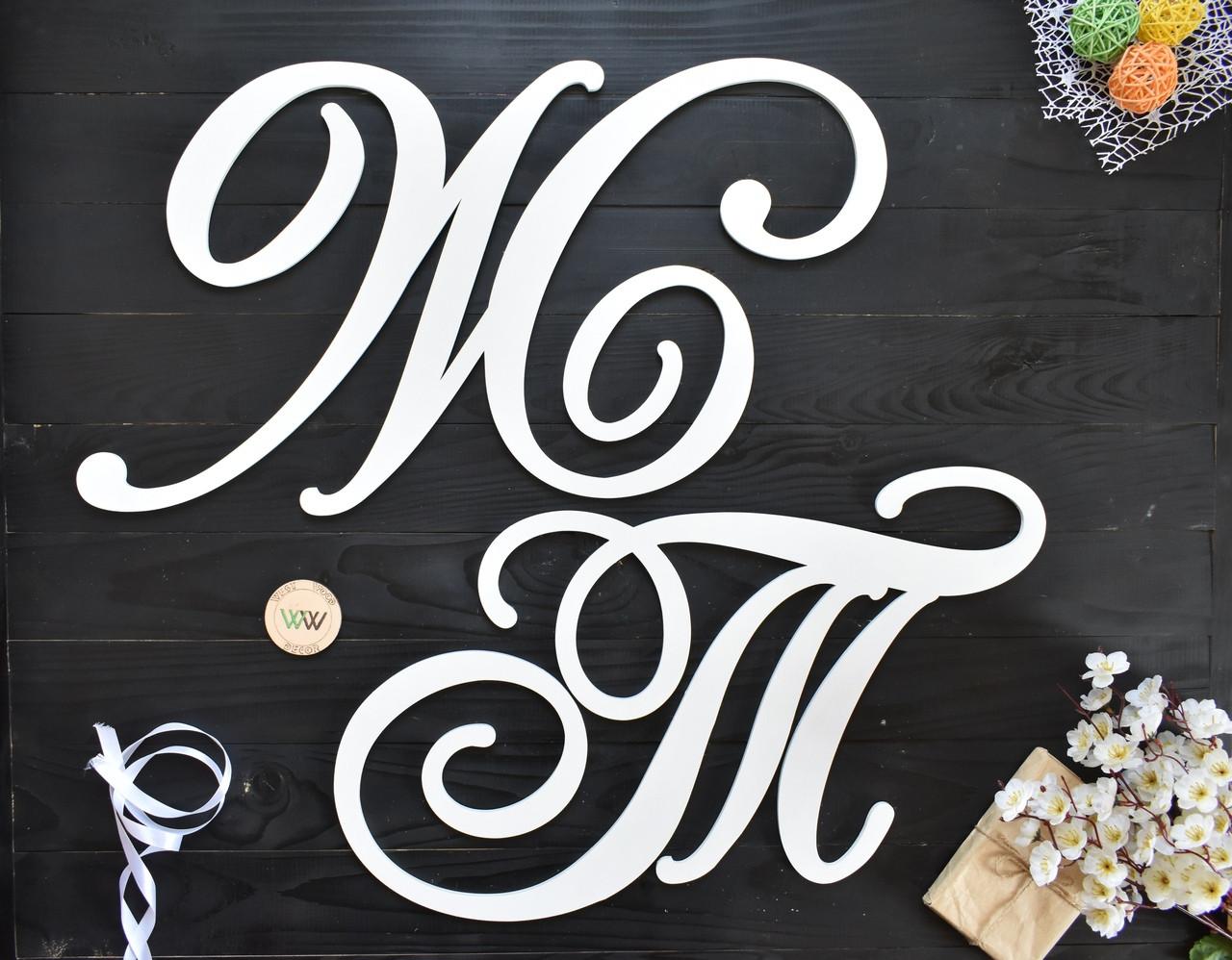 Весільні ініціали з дерева, дерев'яні літери на весілля. (ціна за 1 шт)