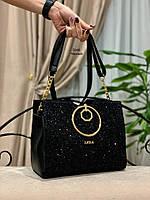 2429132c36b4 Женские сумки весна-лето в Украине. Сравнить цены, купить ...