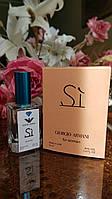 Женский парфюм Giorgio Armani Si (джоржио армани си) тестер 50 ml Diamond ОАЭ (реплика)