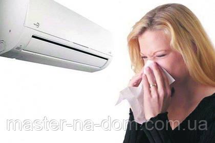 Почему с кондиционера плохо пахнет?