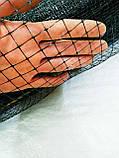 """Сетка  для защиты от кротов 0.5х100м из прочной лески. """"Agro"""". Польша, фото 3"""