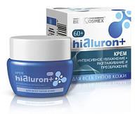 Крем для лица интенсивное увлажнение + разглаживание и преображение кожи 60+ HIALURON+