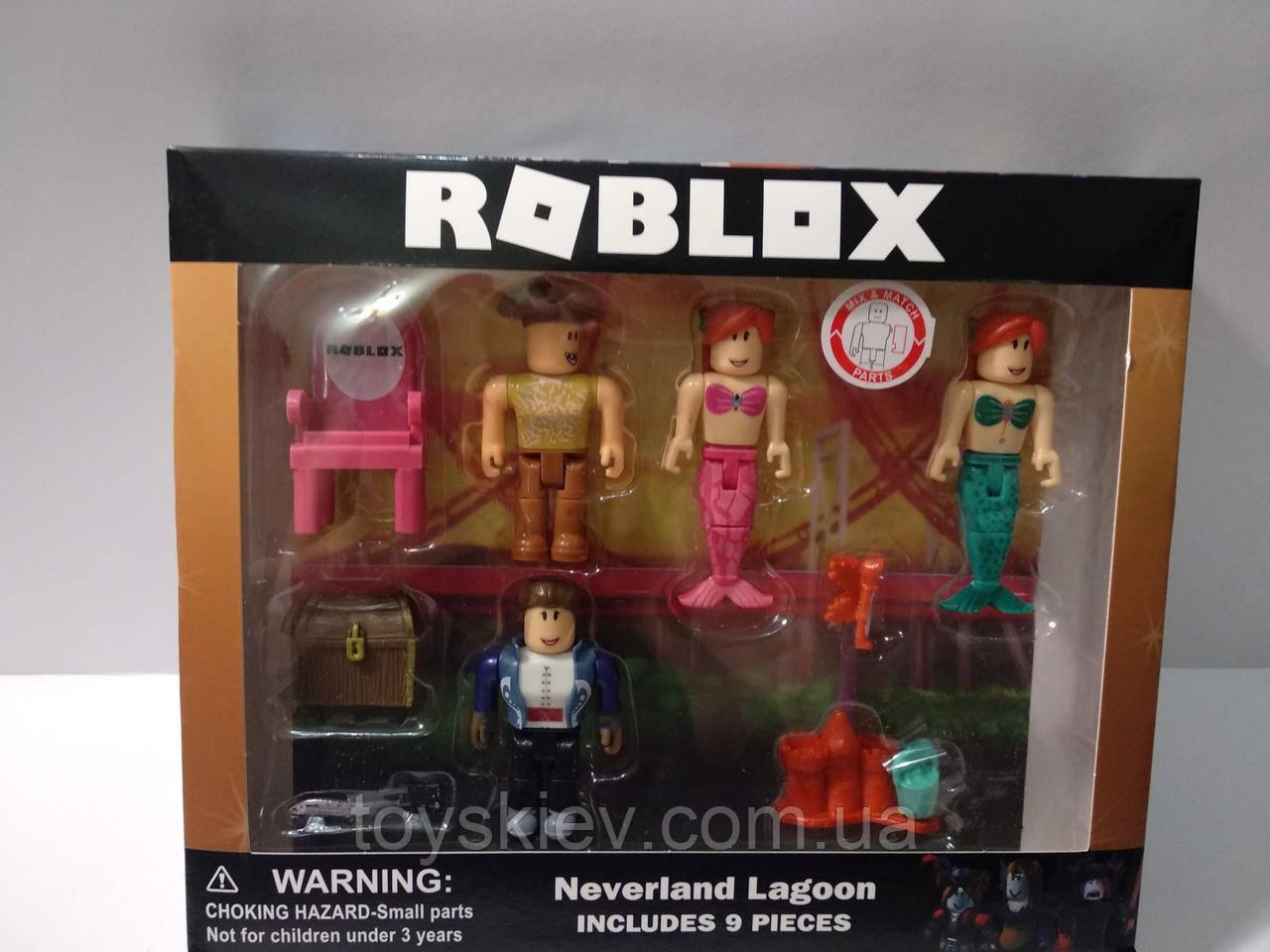 Игровой набор Роблокс 4 штуки