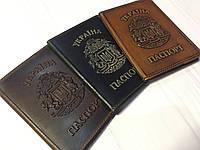Элегантная обложка на паспорт из натуральной кожи с объемным тиснением «Герб Украины»