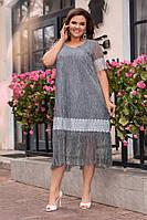 Батальне  гофроване плаття з вставками . Р-ри 50-56