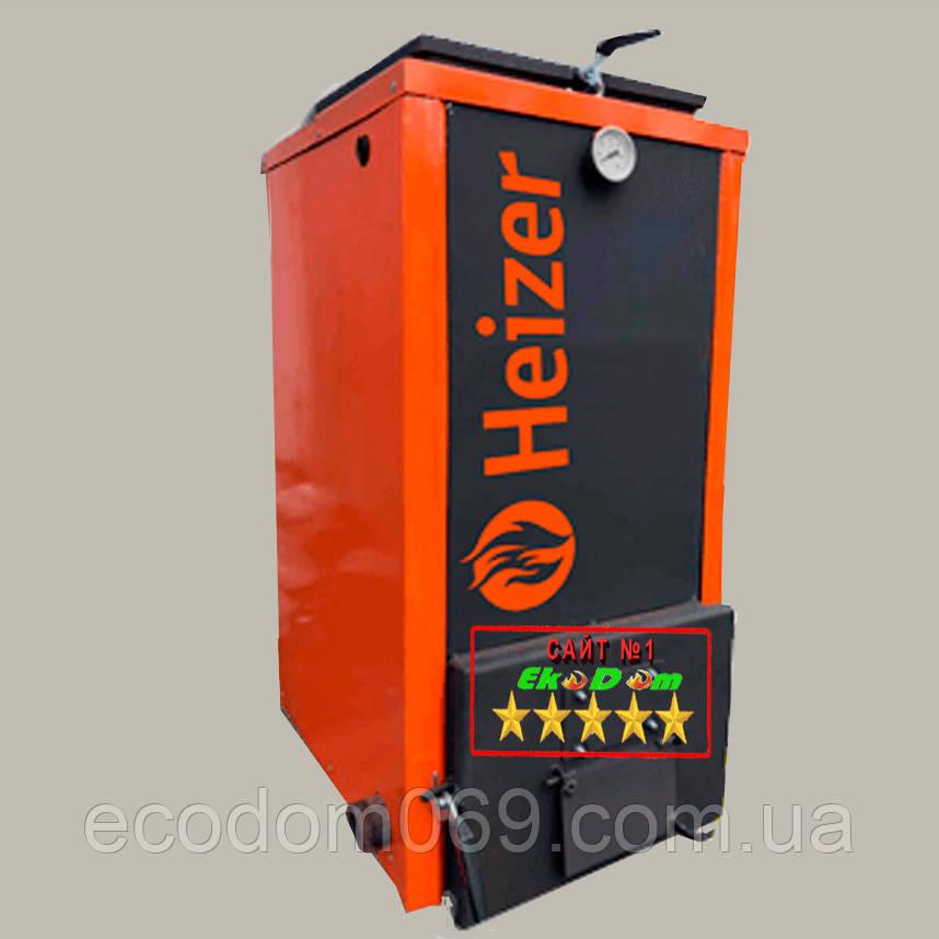Универсальный котел шахтного типа Heizer 15 кВт