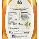Шампунь Хайромакс Наликера Флорал (Hairomax Nalikera Floral, Nupal Remedies), 200 мл, фото 4