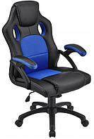 Кресло компьютерное игровое или для офиса Home Fest OSKAR Синее