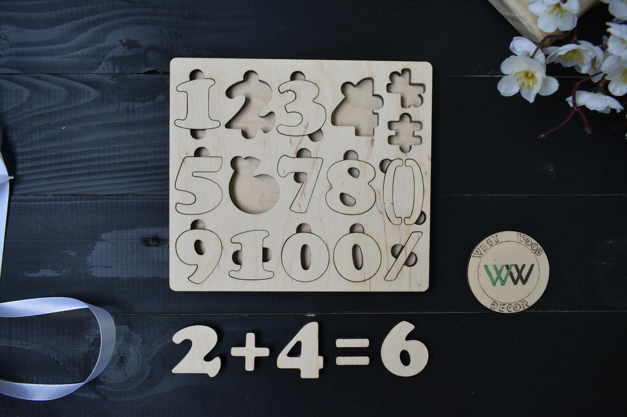Сортер из дерева, мозаика, цифры. Учимся считать.