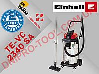 Пылесос промышленный строительный Einhell TE-VC 2340 SA (2342380)