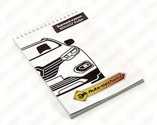 """Блокнот """"Бортовий журнал Kadjar"""" на Renault Kadjar — Auto-Mechanic (Фірмові) - NRKAD"""