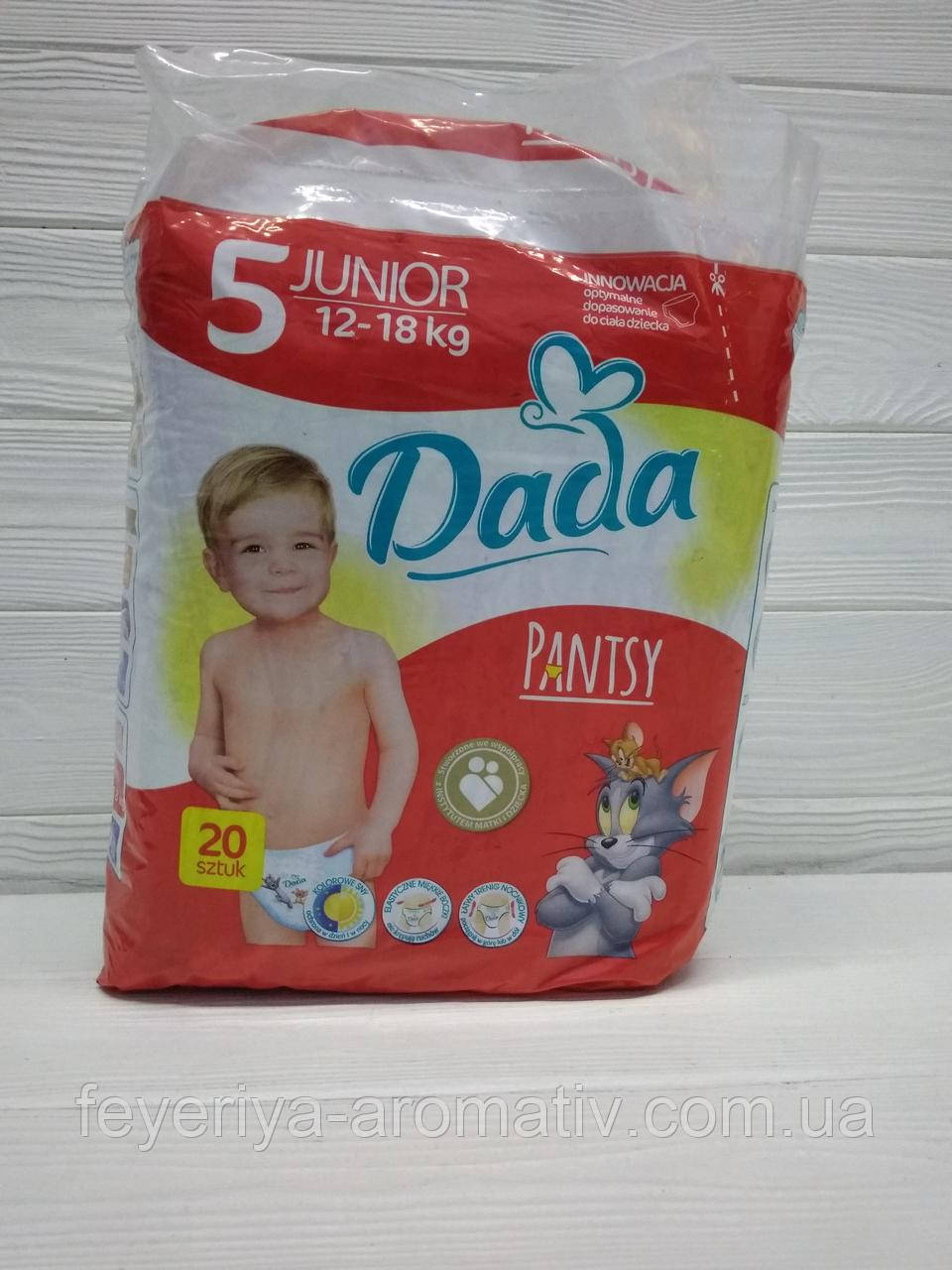 Подгузники трусики Dada Pantsy 5 (12-18 kg)