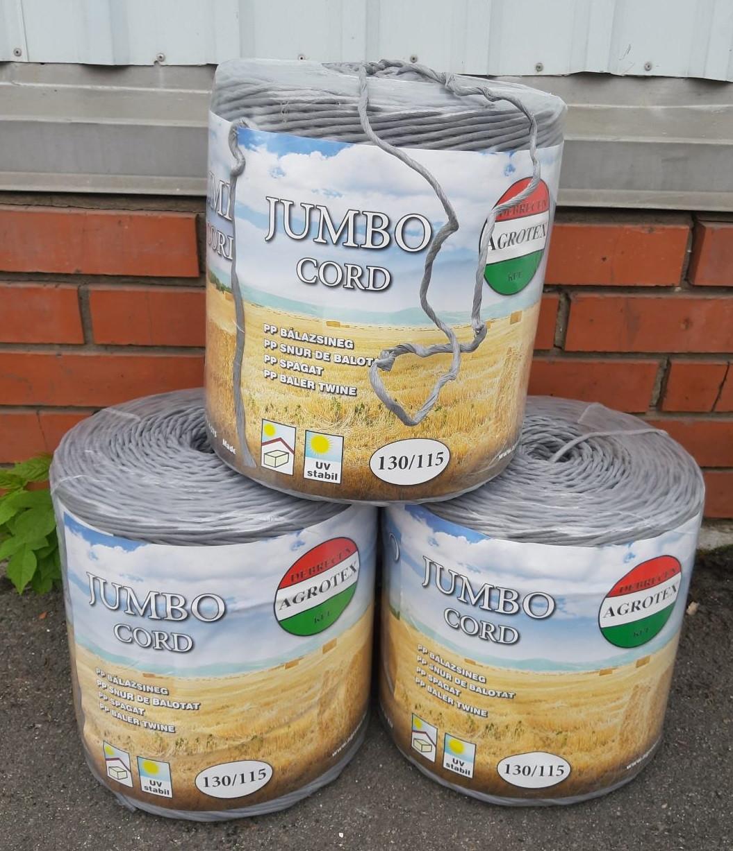 Шпагат серый 130м/кг