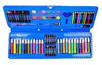 Детский набор для рисования в кейсе - 92предмета - PCS Art Set, фото 1