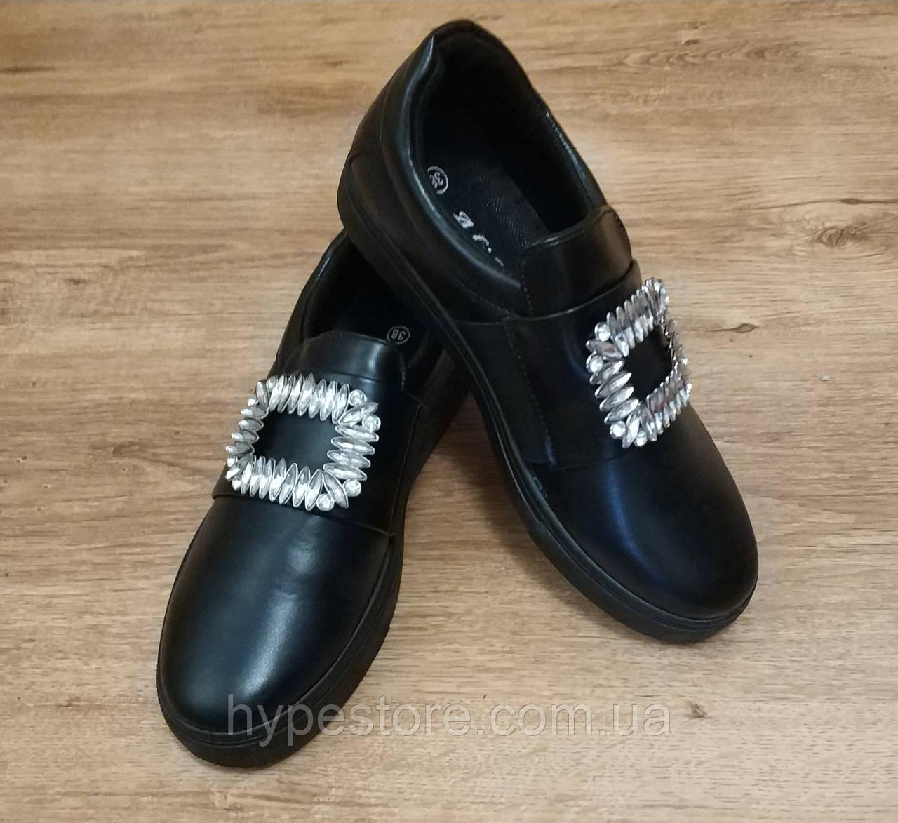 Женские туфли, слипоны (см.замеры в описании) РАСПРОДАЖА!!!