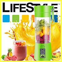 Портативный фитнес блендер Juicer Cup | Пищевой экстрактор