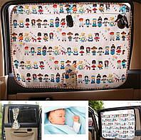 Солнцезащитная детская шторка в автомобиль