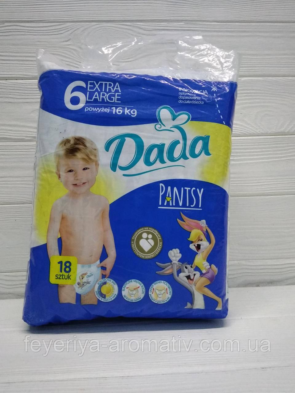 Подгузники трусики Dada Pantsy 6 (16+ kg)