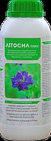 Литосил Плюс - Консервант (закваска) силоса, сенажа, жома, зерна, корнажа