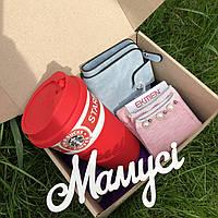 Box подарок для мамы с чашкой Старбакс и кошельком Baellerry
