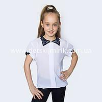 4391a9a6575 Школьная форма в Украине. Сравнить цены