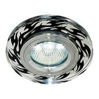 Точечный светильник Feron 8015-2