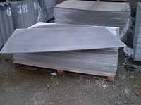 Шифер плоский 1500х3000х10мм