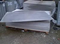 Шифер плоский 2000х1500х10мм
