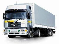 Транспортные грузовые перевозки