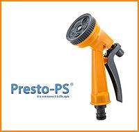 Пистолет поливочный 5 режимов пластик orange (7209)