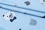 """Лоскут сатина """"Голова мишки с синей бабочкой и полосатые контуры"""" на голубом № 1764с, фото 3"""