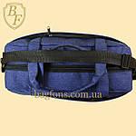 Дорожная спортивная сумка  NIKE -25л., фото 2