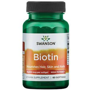 Swanson Biotin Биотин, 10000 мкг, 60 капсул