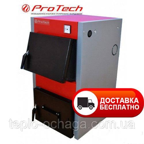 Котел 15 кВт твердотопливный PROTECH ТТ-15С Стандарт